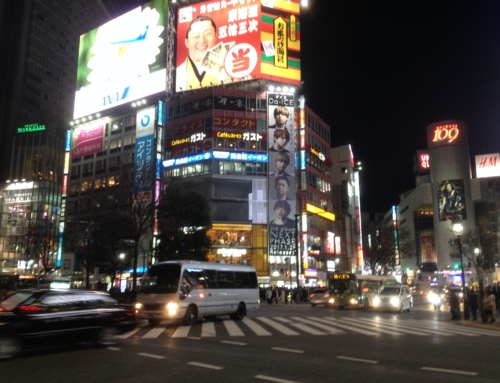 PictureMusic lands in Tokyo